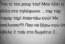 Ελληνίδα μανα