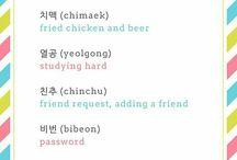 Alfabet koreański (BTS)