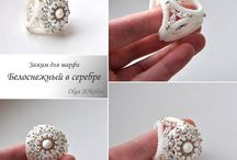 Sálgyűrű