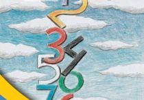 Μαθηματικα τάξεις Α,Β,Γ,Δ,Ε,ΣΤ