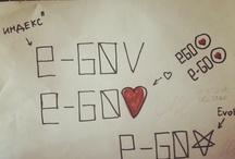 e-gov.