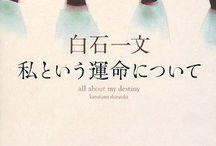 ◇Kazufumi Siraishi