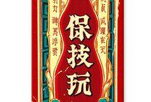 Orang Cina