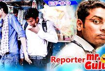 Reporter Mr.Gulua    EP - 9    Mr.Gulua