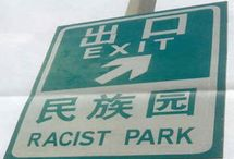 Signs in China