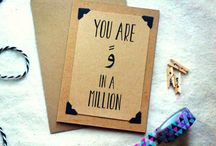 DIY cards & gifts for Muslims