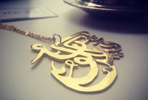 Hat Sanatı (arapça )