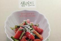 Everyday Salad / 104 salad  Good for health, enjoyable cooking!