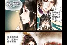 than yu manhua historical