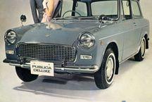 愛しの旧車 / 懐かし自動車