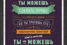 МОТИВЕЙШЕН