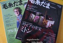 As minhas revistas