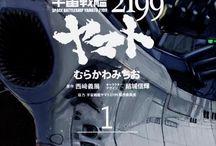 space battleship yamato 2199&2202