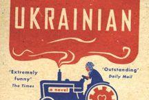 Books / . / by Tamara Baird (was Antoniuk)