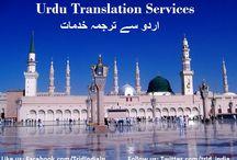 Urdu Translation Services Resources