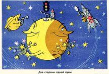 Откр. Космос