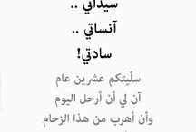 محمود درويش / درويش