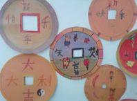 Chinese craft