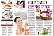 "hair care Tips for ""HOLI"". featured beautifully by National Duniya Jaipur Today."
