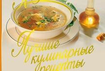 Kochbücher online