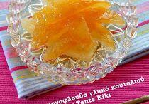 γλυκό κουταλιο λεμονι