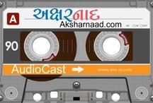 aksharnaad / http://aksharnaad.com