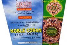 Islamic Books in Spanish / www.FurqaanBookstore.com  #IslamInSpanish