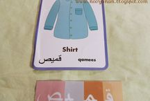 - Arabic Learning for Kids - / by Souso