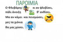Adrianna Uemhs Nikitopoulou