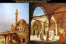 Monografie d'arte: Vladimir Plutenko / L'Oriente meraviglioso / www.miomuseo.net