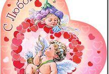 какие купить подарки ко дню Святого Валентина?