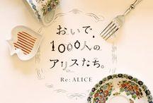 Advertising Japanese