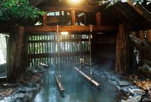 Onsen for a peaceful moment