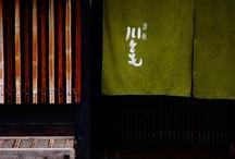 Japanese door / gate / Japanese doors and  gates