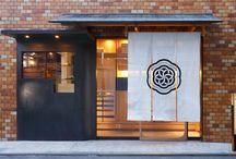 interiors: japanese restaurants