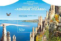 Dmitry / Анонс почтовых марок России 2015. Февраль.  Announcement stamps in February 2015. Russia.