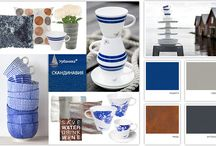 Скандинавия / Коллекция декора 2015-2016