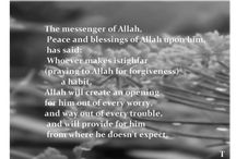 Repentance/Istighfaar