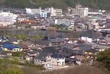 View from Hikone Castle castle 彦根城本丸から展望JAPAN http://visitjapan.info / View from Hikone Castle castle 彦根城本丸から展望JAPAN http://visitjapan.info