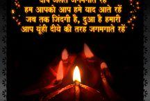 Diwali Shayari / Read Latest Diwali Shayari, Happy Diwali 2015 Shayari Wishes with Images