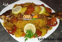 أطباق السمك