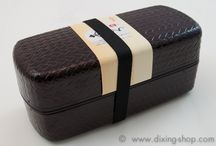 Bento Box / Die Bento Box ist auf Reisen sehr beliebt und eignet sich generell sehr gut für Mahlzeiten unterwegs.