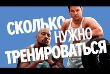 Motivashki