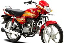 Hero Motocorp HF Deluxe Bike Prices