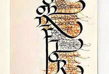 Calligraphy / Uncial