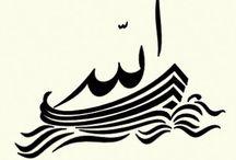 ISLAMic Calligraphy / Hat ilimdir