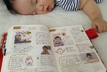 ほぼ日手帳 hobonichi / ほぼ日手帳愛好者です。ほぼ日手帳に関するものなんでもボードです。