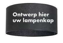 Design uw eigen lampkap bij Lampentoppers.nl