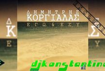 New promo song... Δημήτρης Κοργιαλάς - Εγώ Κι Εσύ