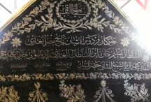 Osmanlı Padişah Türbeleri / Ottoman Sultan's Tombs